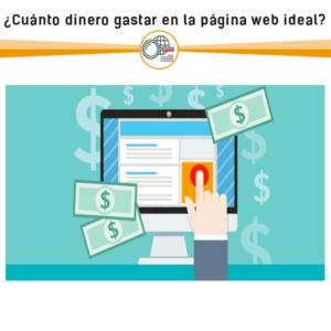cuanto dinero gastar en la página web